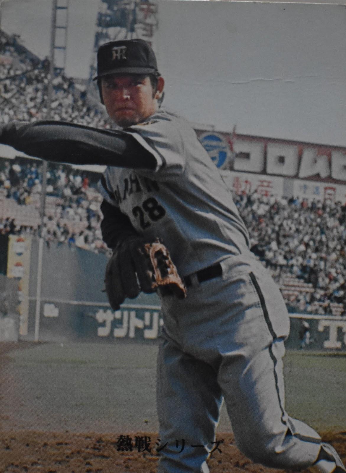 Getting Back Into Baseball Cardsin Japan 2019