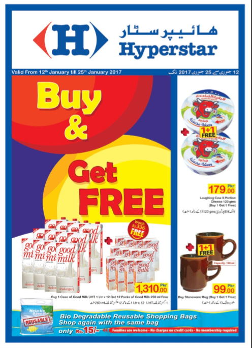 HyperStar Promo 12th - 25th Jan, 2017