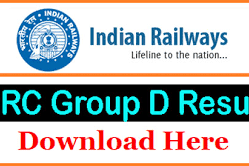 RRB Group D Result 2019 PET Released - Check Your Marks Here
