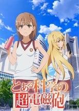 Episode 1 Sub Indo Toaru Kagaku no Railgun T