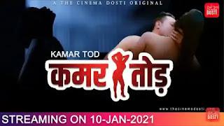 Kamar Tod Web Series Dost Original Watch Online Star Cast