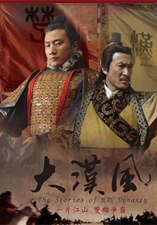 Xem Phim Triều Đại Nhà Hán - The Story Of Han Dynasty
