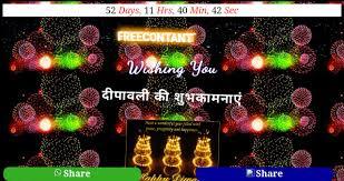 Diwali Wishing Script 2019 Viral and Advanced Script for Blogger