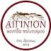 «ΑΙΓΙΝΙΟΝ-ΚΟΙΤΙΔΑ ΠΟΛΙΤΙΣΜΟΥ»-Γενική Συνέλευση