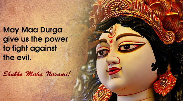 Happy Durga Navami 2018 Wishes Images, Messages, SMS: We have curated wishes and greetings you can send to your friends and family wishing them a Happy Maha Navami