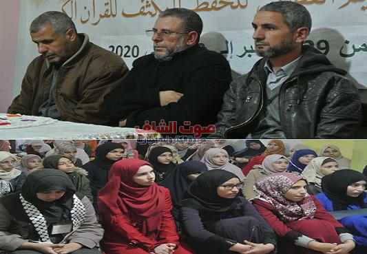 جمعية العلماء بالشلف تنظم مخيم شتوي لتحفيظ القرآن للطالبات بسيدي عكاشة