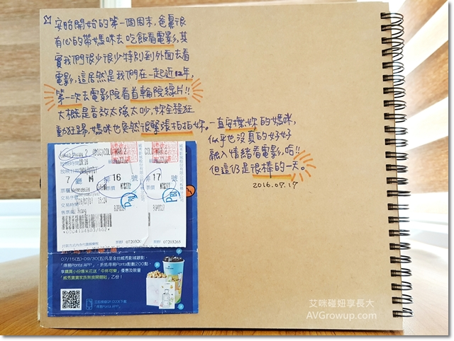 亞東醫院媽媽教室-新生兒沐浴-媽媽教室贈品
