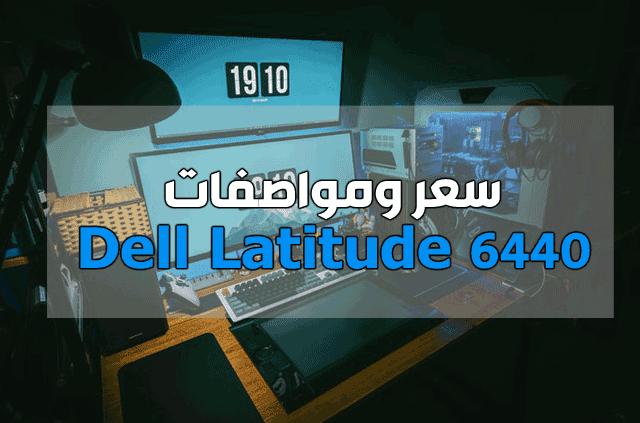 Dell Latitude 6440