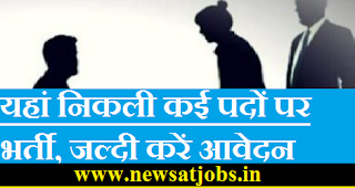 himachal-pradesh-board-of-school-education-invites-job-application-for-apprentices-clerk
