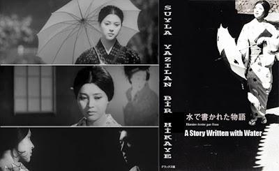 水书物语 水で書かれた物語 / Mizu de kakareta monogatari / A Story Written with Water. 1965.