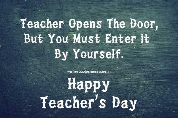 Happy Teachers Day 2020 Wishes
