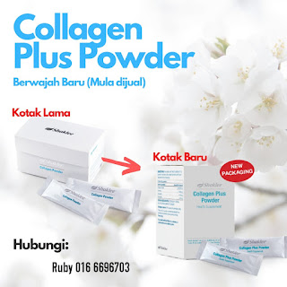 Collagen Plus Powder Shaklee