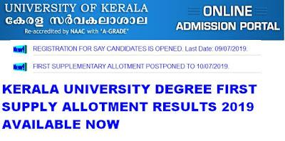 Kerala University Degree Supply First Allotment Results 2019 Rank list @ keralauniveristy.ac.in 1