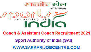 Sport Authority of India Recruitment 2021 Coach Online Vacancy