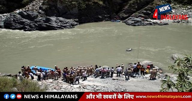 हिमाचलः 21 साल के लड़के ने कपड़े उतार नदी में लगा दी थी छलांग, 8 दिन बाद इस हाल में मिला
