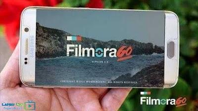 تحميل برنامج تعديل الفيديو FilmoraGo