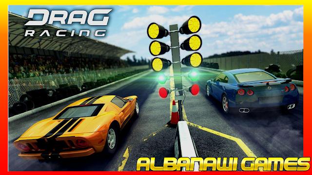 تحميل لعبة Drag Racing للأندرويد من الميديا فاير