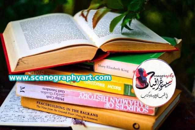 أهم 5 كتب في فن الإقناع والتأثير