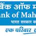 Bank of Maharashtra SO Recruitment 2018: Apply Online