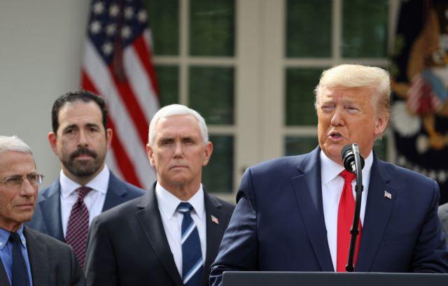 Κορωνοϊός: Οι ΗΠΑ σε κατάσταση έκτακτης ανάγκης - Διάγγελμα Τραμπ