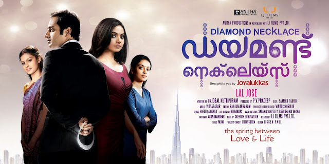 Nila malare - Diamond necklace - Lyrics