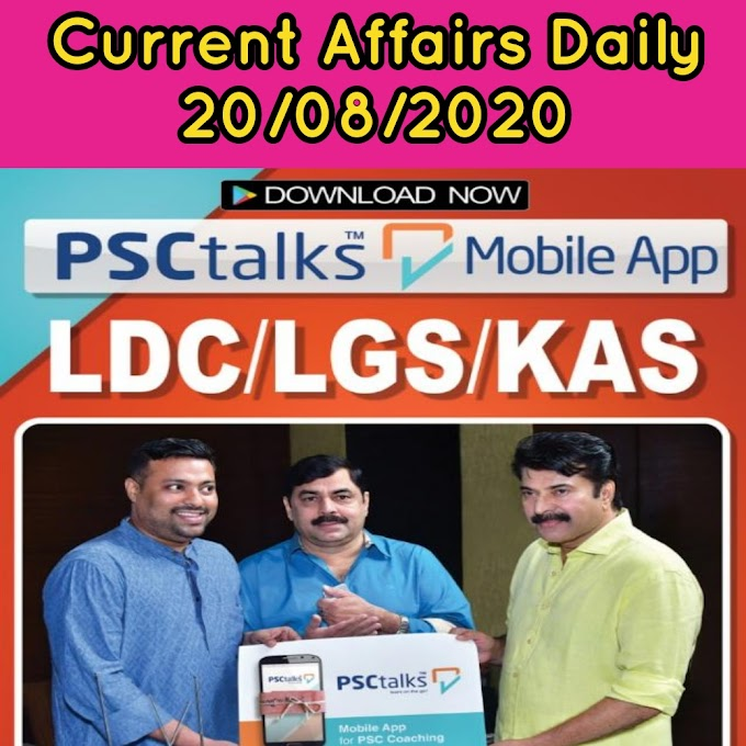 Current Affairs Daily 20/08/2020