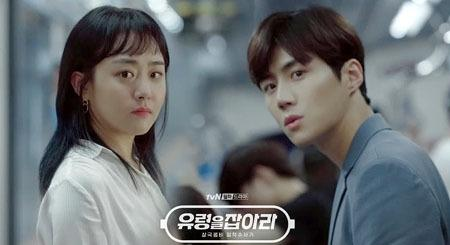 Sinopsis Catch the Ghost [K-Drama]