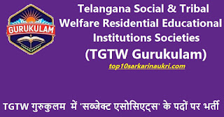 TGTW Recruitment 2019