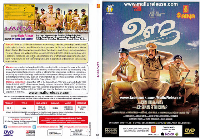 unda malayalam movie dvd, unda malayalam movie, unda malayalam full movie, unda movie, unda film, unda songs, mallurelease