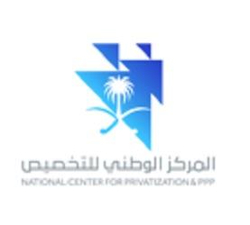 اعلان توظيف بالمركز الوطني للتخصيص (مركز حكومي)