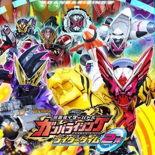 Kamen Rider Ganbarizing Game Updates Featuring Kamen Rider Zi O