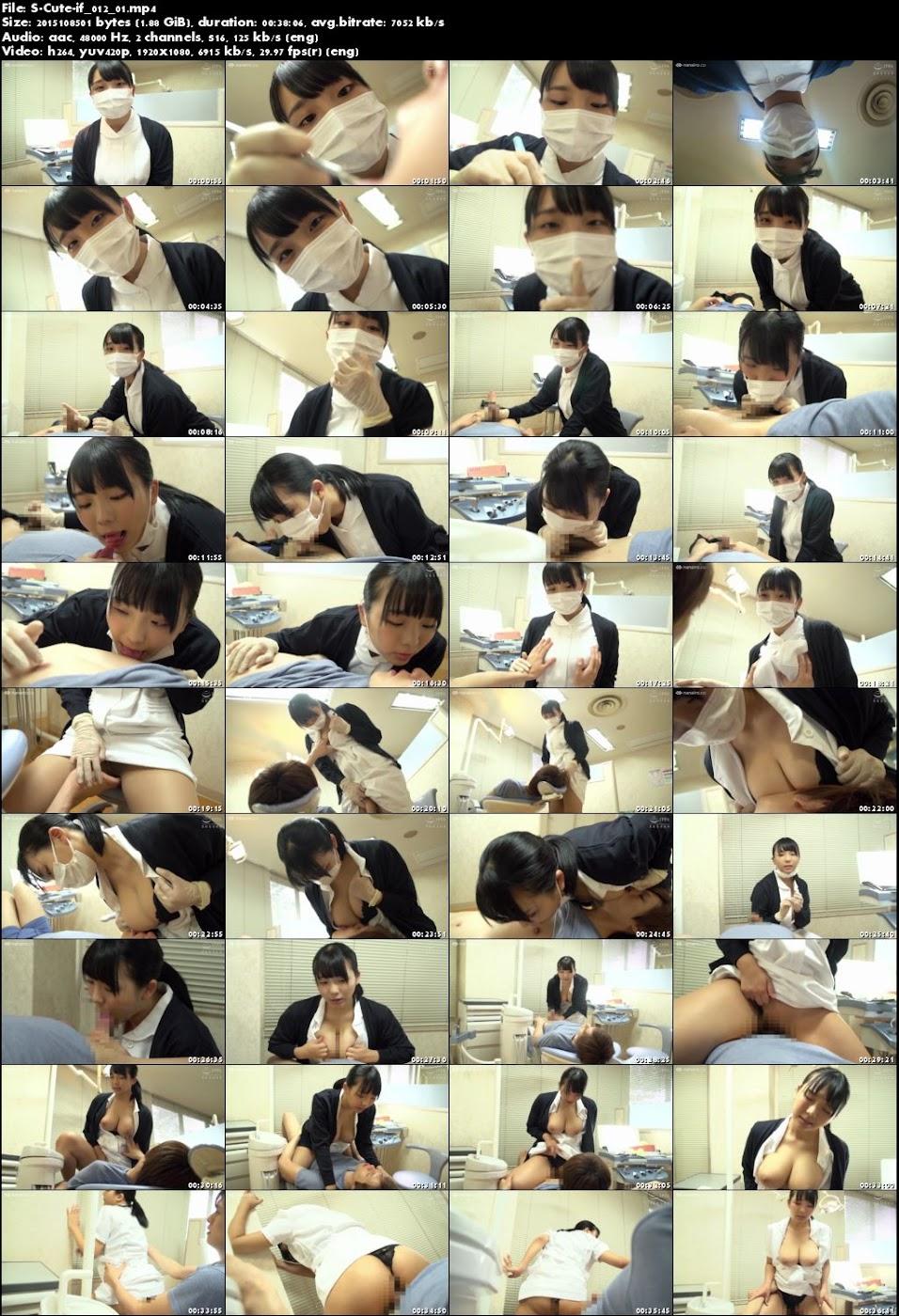 S-Cute%2Bif_012_01 S-Cute if_012_01 もし歯医者で内緒でエッチができたら/Ruka