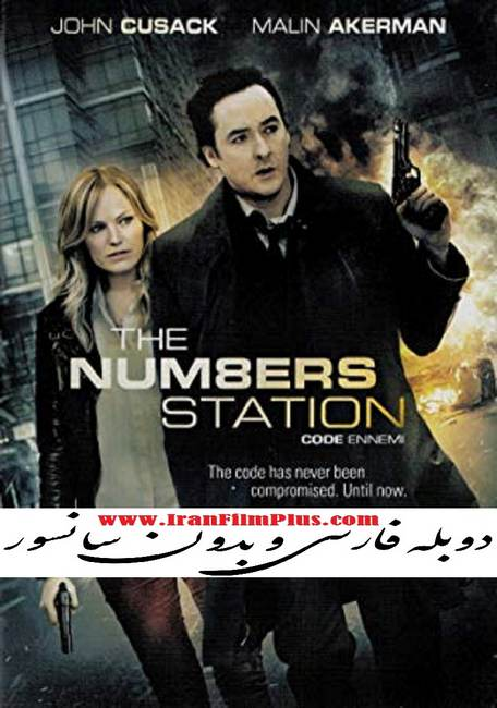فیلم دوبله: ایستگاه اعداد (2013) The Numbers Station