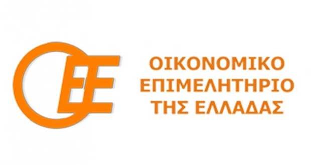 Αργολίδα: Τα αποτελέσματα των εκλογών στο Οικονομικό Επιμελητήριο Ελλάδας