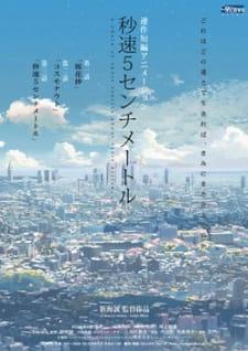5 Centimeters per Second BD Subtitle Indonesia Versi Hemat 2019