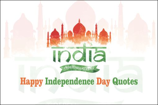 Happy Independence Day Quotes Shayari greetings Hindi image