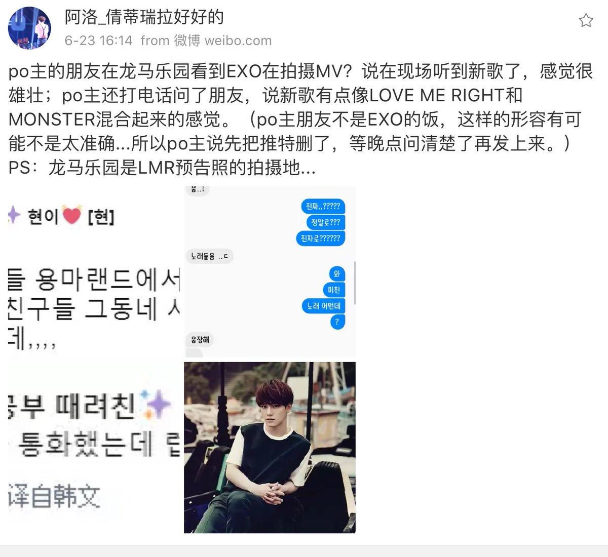[FAN-ACCOUNT] 170623 EXO filming their comeback MV