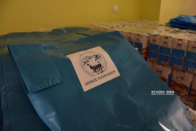 Ναύπλιο: Ξεκίνησε η διανομή προϊόντων προσφορά του Δήμου Ναυπλιέων