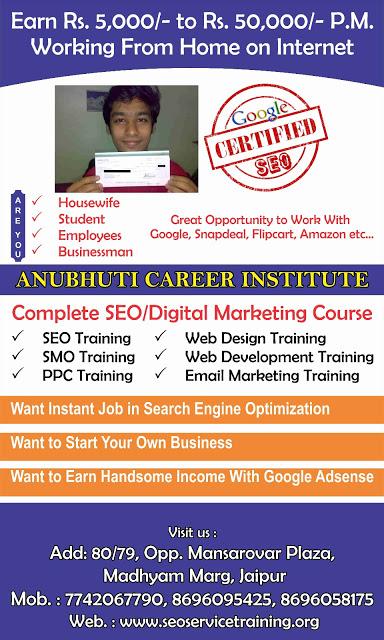 Digital Marketing Course training institute in Udaipur