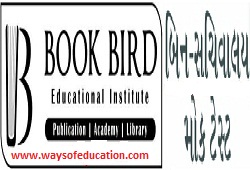 IMPORTANT TOPIC JAMMU KASHMIR 370 AND 35A BY BOOK BIRD ACADEMY