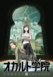 Seikimatsu Occult Gakuin Opening/Ending Mp3 [Complete]