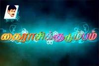 Kairasi Kudumbam – Episode 583 Jaya TV Serials