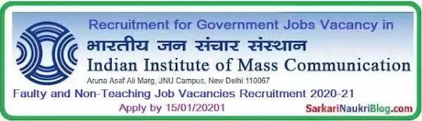 IIMC Delhi Faculty Non-Teaching Vacancy Recruitment 2020-21