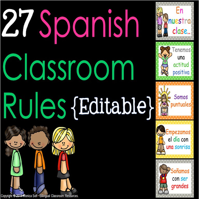 Spanish Classroom Rules are a strategic way to begin the academic year and maintain classroom discipline.