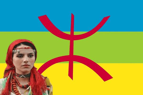 أمازيغ مصر