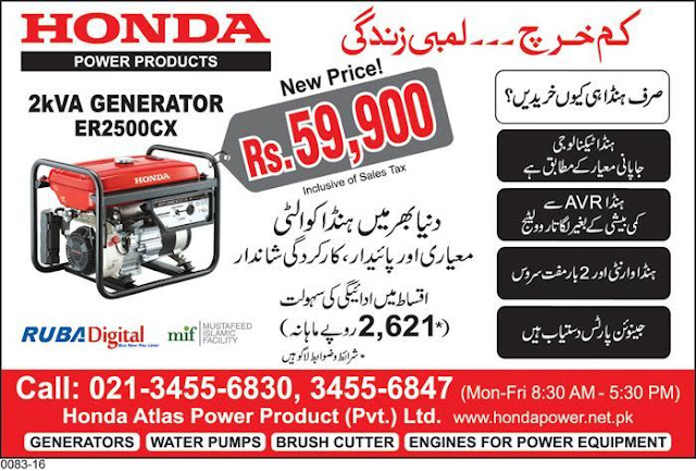 Honda Power Products