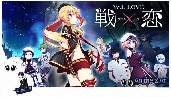 جميع حلقات انمي Val x Love مترجم بدون حجب