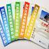Download audio giáo trình Hán ngữ mới free