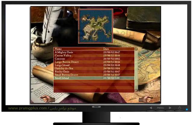 اختيار خريطة  لعبة صلاح الدين