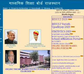 rbse 10th result 2020 name wise
